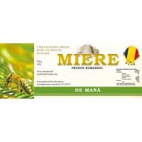 Eticheta miere de Mana nou (154x60 mm)